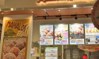 沖縄ライカムに Malasada Garage がオープン!