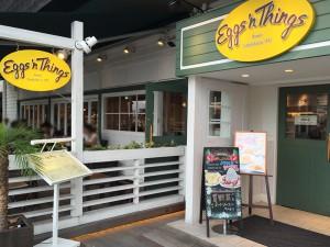 Eggs'n Things エッグスンシングス