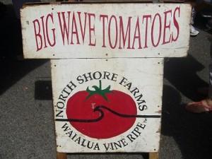 KCCファーマーズマーケットBIG WAVE TOMATOES