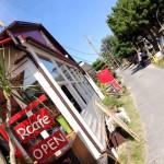 琵琶湖 R-cafe