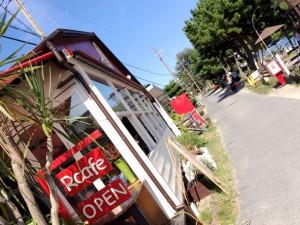 琵琶湖 R cafe アールカフェ 大津比良
