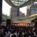 JST NAGOYA HAWAII FES
