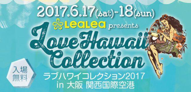 LOVE HAWAII Collection 大阪