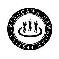 鬼怒川ハワイアンフェスティバル