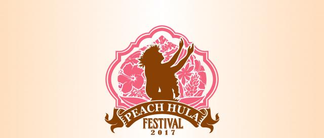 山梨ピーチフラフェスティバル2017