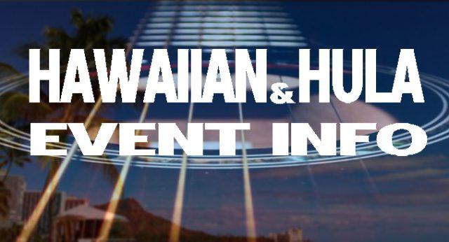 世界音楽の旅シリーズ「ハワイアンの世界」