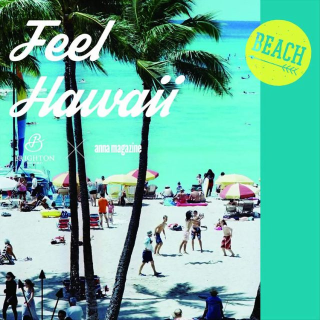 FEEL HAWAII