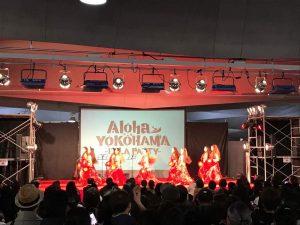 ヨコハマアロハフラパーティー