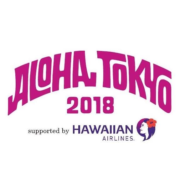 alohatokyo2018