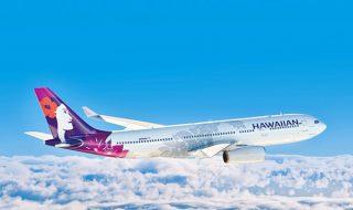 ハワイアン航空ウェブ購入で 片道無料送迎をプレゼント!